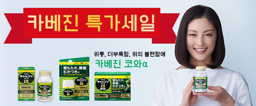 스킨케어 피부보호용 말기름100% 함유 크림 손바유 시리즈