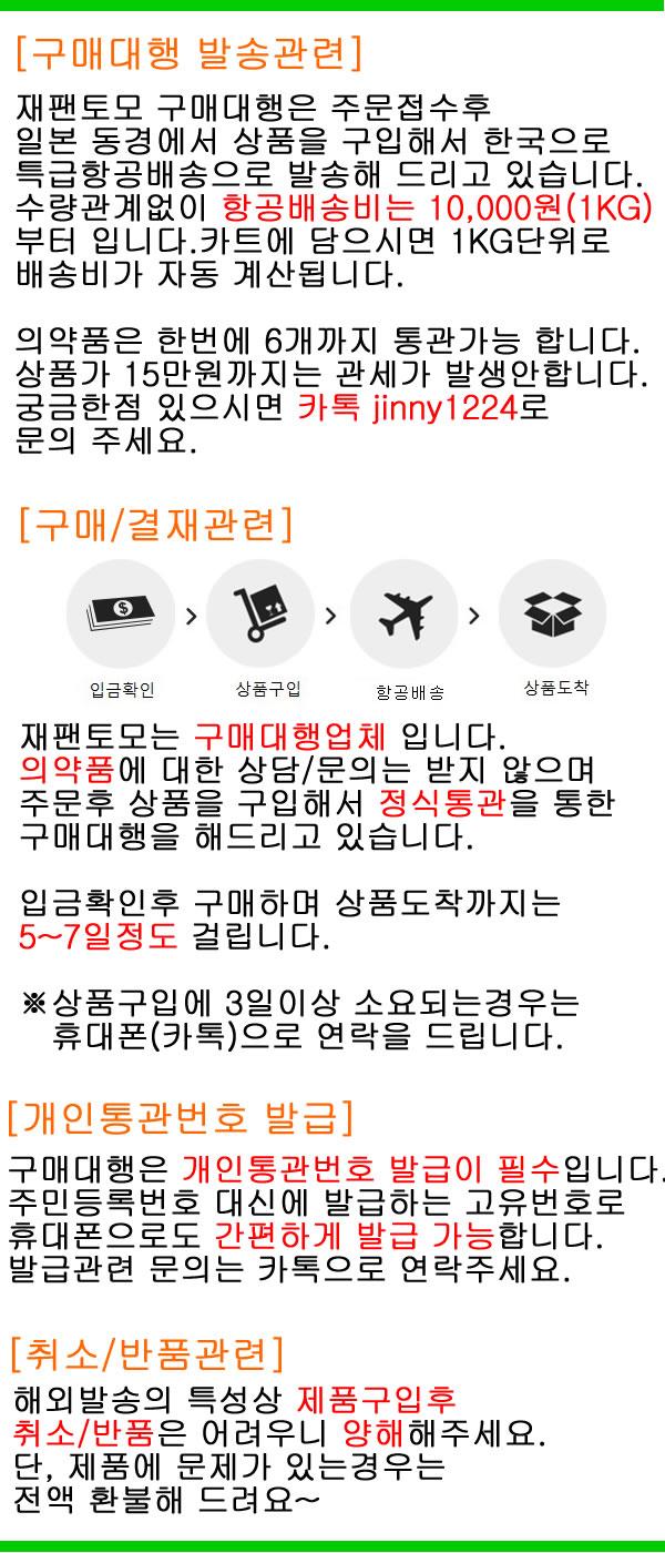 notice_1482808153.jpg