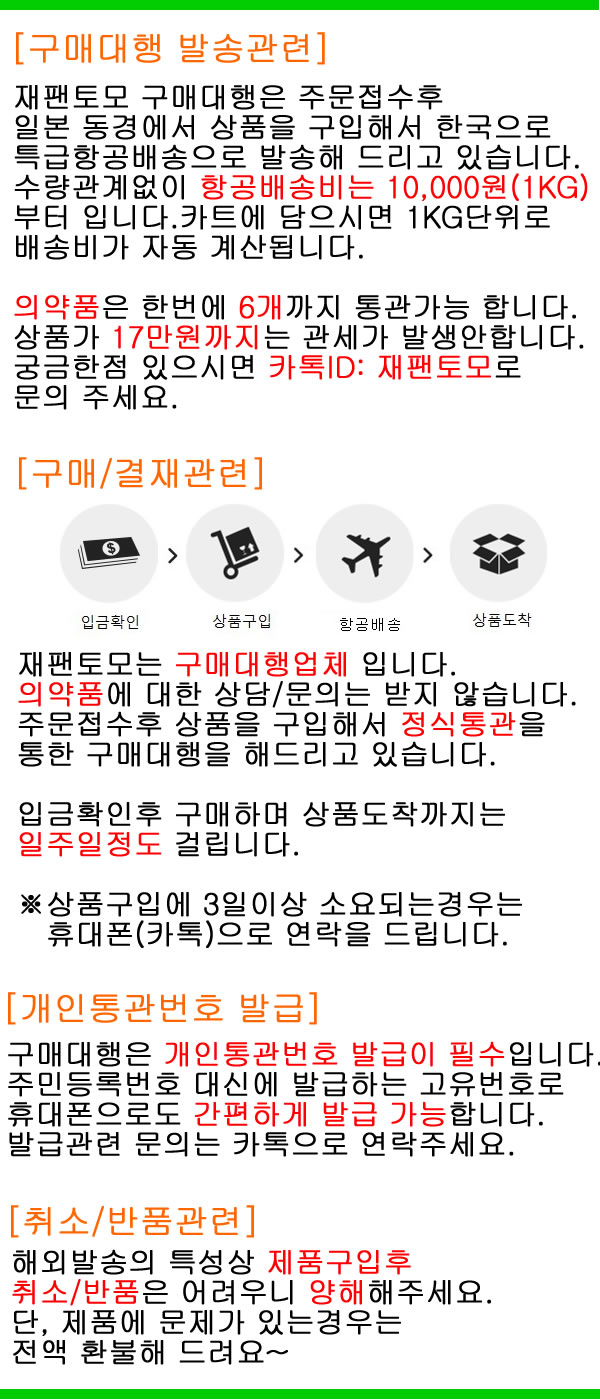 notice_1483789369.jpg