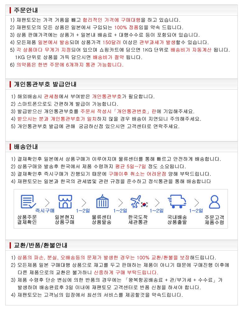 notice_1482226414_1482227014.jpg